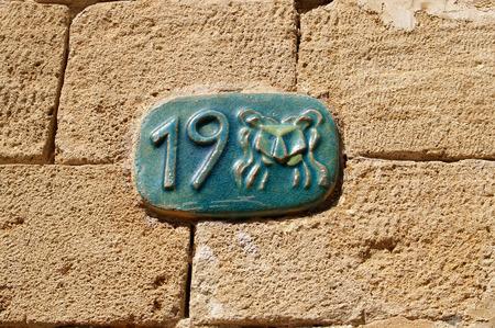 yaffo: Israel, Yaffo El �ndice de n�mero de casa en una pared