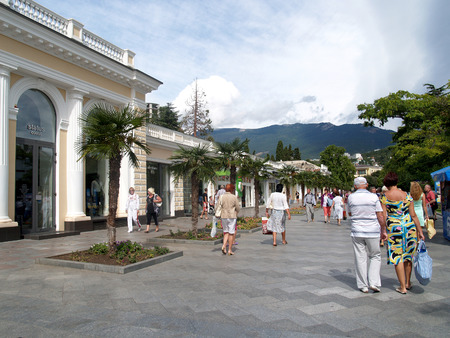 Crimea. Embankment of Yalta