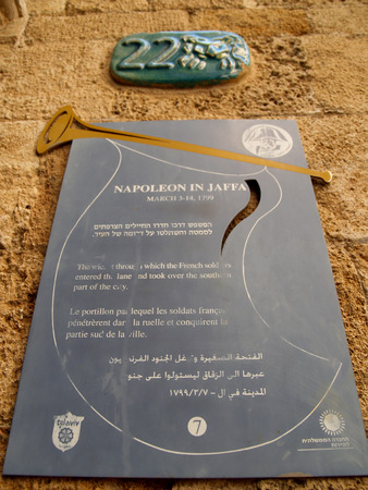 yaffo: Memorial board about Napoleons stay in Yaffo, Israel