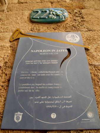 yaffo: Tablero conmemorativo sobre la estancia de Napole�n en Yaffo, Israel