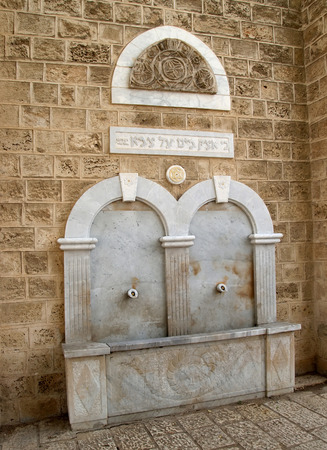 Israel  East fountain in Yaffo photo