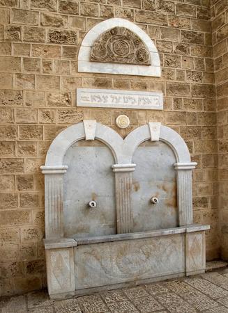 yaffo: Israel  East fountain in Yaffo Stock Photo