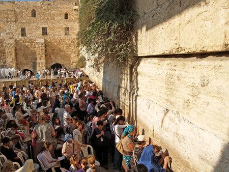 Israel. Pilgrims at the Wailing Wall in Jerusalem Editorial
