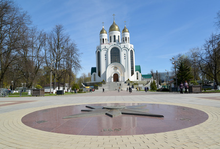 jesus rose: Kaliningrad.  Cathedral of Christ the Saviour and anniversary sign