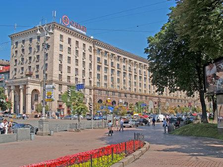 stalin empire style: Kiev  Аdministrative  building on Kreshchatik Street Editorial