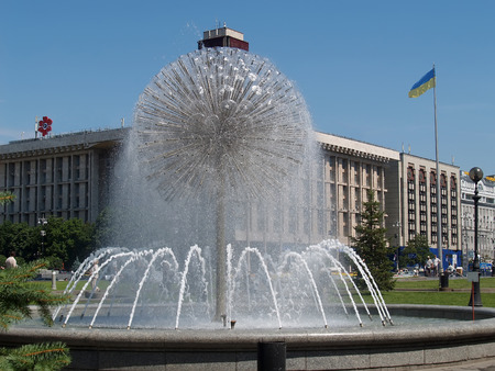 pool cues: Kiev  The Water Sphere fountain to square of Independence