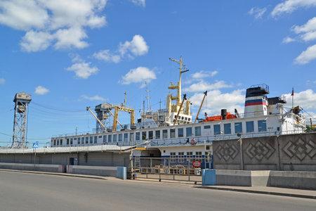 shiprepair: Ship-repair plant in Kaliningrad