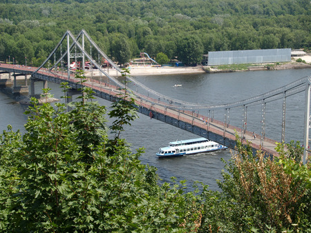 dnepr: Kiev. View of Dnepr and Park foot bridge Stock Photo