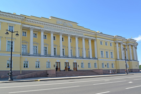 constitutional: Building of the Constitutional court of the Russian Federation, St. Petersburg