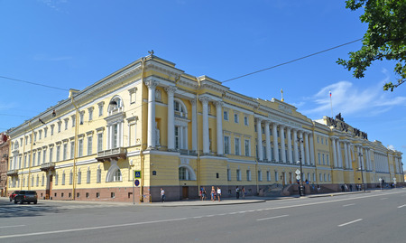 court proceedings: Building of the Constitutional court of the Russian Federation, St. Petersburg