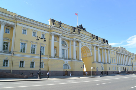 synod: Building of the Constitutional court of the Russian Federation, St. Petersburg