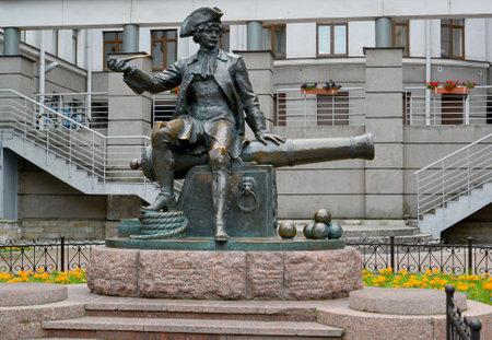 vasily: Monument to the goal-scorer Vasily Korchmin in St. Petersburg