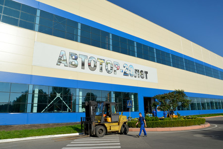 Building of welding and painting production of automobile plant Avtotor, Kaliningrad
