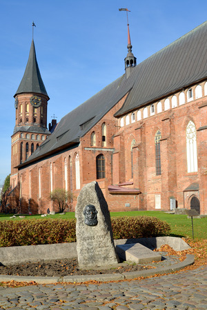 public figure: Memorable sign to Julius Rupp and the Konigsberg cathedral in Kaliningrad Stock Photo