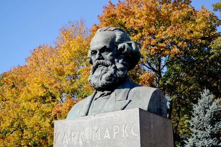 Karl Marx's bust in Kaliningrad Stock fotó - 33343548