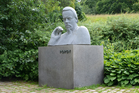 inventor: Monument to A.S. Popov, inventor of radio in the city of Kotka, Finland Editorial