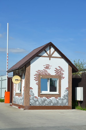 without windows: Protection post in the territory of the center of rest, Russia Stock Photo