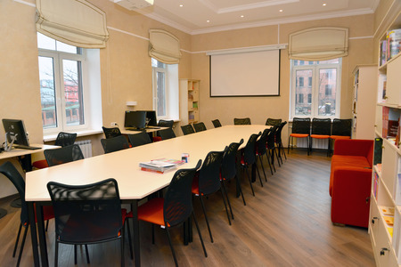 without windows: Conference room at institute of a development of education