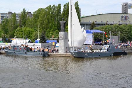nikolay: KALININGRAD, RUSSIA - MAY 16, 2015: Military boats are moored at Marshall Bagramyan Embankment