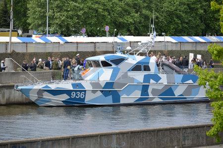 border patrol: KALININGRAD, RUSSIA - MAY 16, 2015: The boat of border patrol service is moored at Marshall Bagramyan Embankment