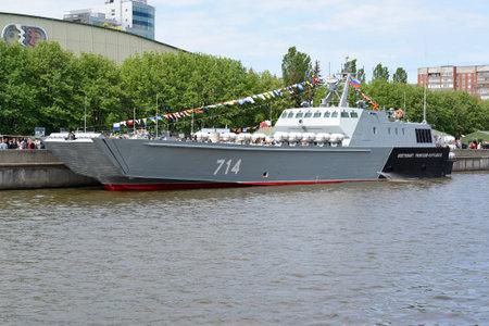 lieutenant: KALININGRAD, RUSSIA - MAY 16, 2015: The landing boat Lieutenant Rimsky-Korsakov costs at Marshall Bagramyan Embankment