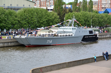 luitenant: The landing boat Lieutenant Rimsky-Korsakov costs at Marshall Bagramyan Embankment Redactioneel