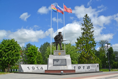 gusev: Military and memorial complex of history of World War I monument Bayonet attack Editorial