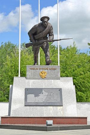bayonet: Monument Bayonet attack in Gusev Kaliningrad region