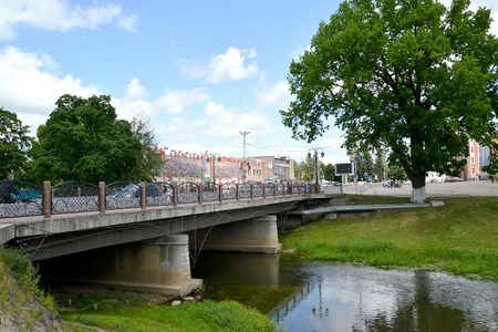 gusev: Korolevsky Bridge through Pisss river