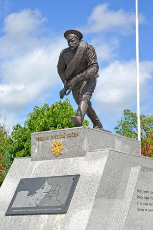 bayonet: Monument Bayonet attack, Kaliningrad region