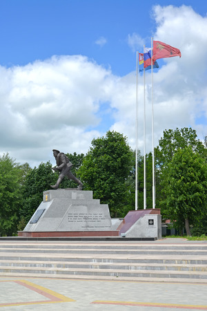 gusev: Memorial complex of history of World War I monument Bayonet attack