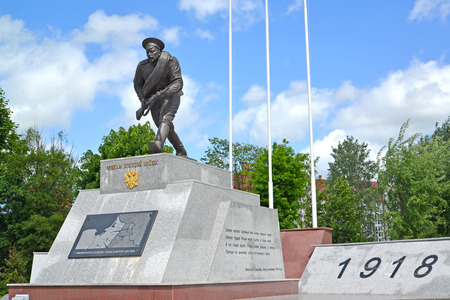 gusev: GUSEV, RUSSIA - JUNE 04, 2015: Military and memorial complex of history of World War I (monument Bayonet attack)