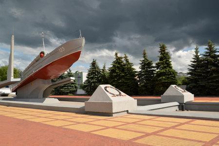 memorable: KALININGRAD, RUSSIA - JUNE 21, 2015: View of the Memorable sign to seamen-Baltic Fleet sailors (torpedo boat GP 123 Komsomol member)