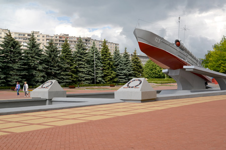 memorable: KALININGRAD, RUSSIA - JUNE 21, 2015: View of the Memorable sign to seamen-Baltic Fleet sailors