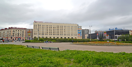 meridian: MURMANSK, RUSSIA - JULY 20, 2015: The view of Meridian congress hotel and the area is Five Corners Editorial