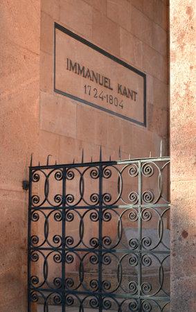 immanuel: KALININGRAD, RUSSIA - OCTOBER 25, 2014: Immanuil Kants grave (1724-1804)