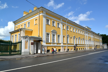 poorly: PETERHOF, RUSSIA - JULY 24, 2015: The museum of collectors (the being Verkhnesadsky house)