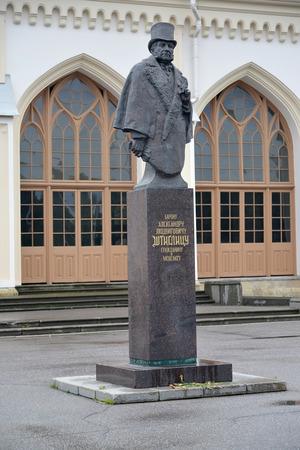 Monument to the baron Alexander Lyudvigovich Shtiglits before the railway station of station New Peterhof