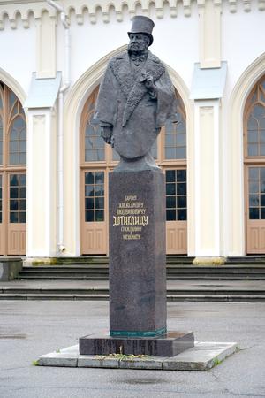 industrialist: Monument to the baron Alexander Lyudvigovich Shtiglits before the railway station of station New Peterhof