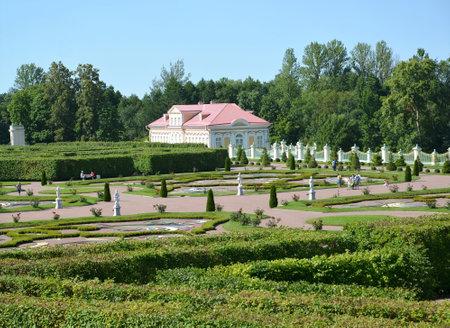 poorly: ORANIENBAUM, RUSSIA - JULY 25, 2015: View of Nizhny  garden of the Grand Menshikov Palace Editorial