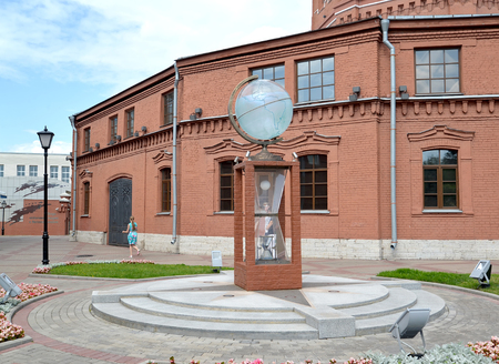 poorly: ST. PETERSBURG, RUSSIA - JULY 15, 2015: Installation Globe in the territory of the museum Water Universe