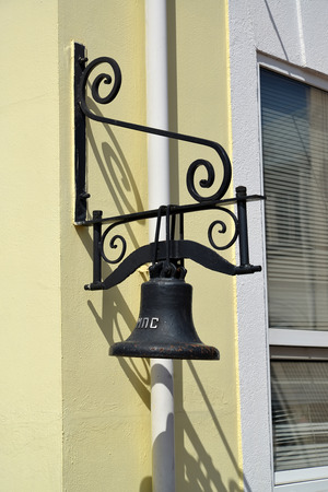 st  petersburg: ST. PETERSBURG, RUSSIA - Station bell on an arm Stock Photo