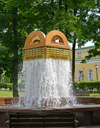 st  petersburg: ST. PETERSBURG, RUSSIA - Vodokanal of St. Petersburg fountain in the summer