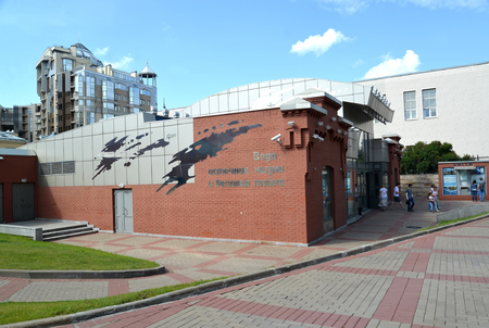 exhibition complex: ST. PETERSBURG, RUSSIA - JULY 15, 2015: View of Water Universe multimedia exhibition complex