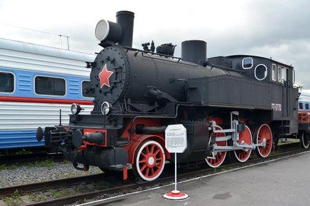 st german: ST. PETERSBURG, RUSSIA - JULY 23, 2015: The German TT-1770 tank engine (trophy three-park) costs at the platform