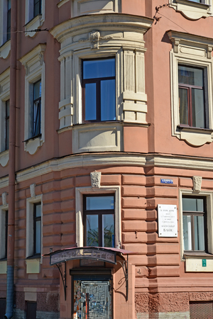eclecticism: ST. PETERSBURG, RUSSIA - JULY 11, 2014: A building fragment with the museum apartment of the poet Alexander Blok