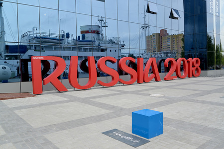 world cup: KALININGRAD, RUSSIA - JUNE 21, 2016: Installation of the inscription RUSSIA 2018 symbolizes the FIFA World Cup in Russia Editorial