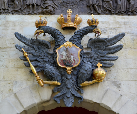 scepter: The Russian coat of arms on Petrovsky gate of the Peter and Paul Fortress. St. Petersburg
