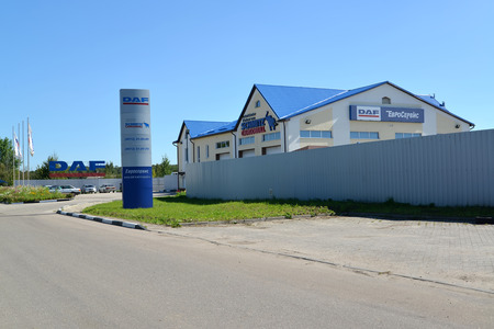KALININGRAD REGION, RUSSIA - AUGUST 25, 2016: The territory of LLC Evroservice - the dealer of the DAF and SchmitzCargobull AG companies