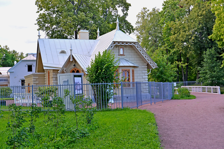 lodge: PETERHOF, RUSSIA - JULY 24, 2015: Museum Courier Lodge. Alexandria park